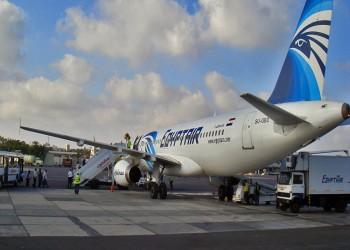 مسؤول مصري سابق يكشف تفاصيل معاناته مع مصر للطيران