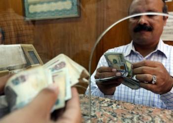مصر.. تحرير الدولار الجمركي يثير مخاوف من ارتفاع التضخم
