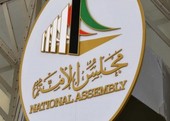 الكويت.. تعديلات على لائحة مجلس الأمة وقانون المحكمة الدستورية