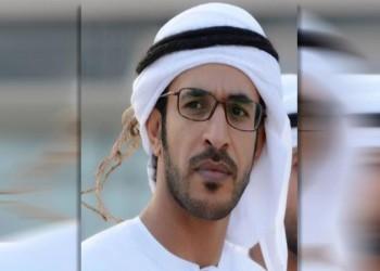 قطرية تعلن عن مكافأة لمن يضرب حمد المزروعي بالحذاء