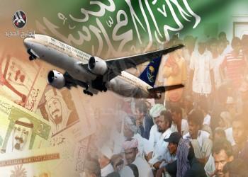 مأزق الموازنة السعودية الجديدة