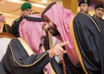 دقائق دستورية مع أمين.. برنامج لمعارض سعودي على تويتر