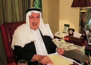 الأمير طلال.. رحيل إصلاحي العائلة المالكة السعودية