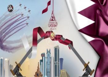 احتفالات في قطر وأزمات في الجوار