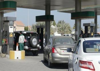 البحرين.. إعفاء المنتجات النفطية من ضريبة القيمة المضافة