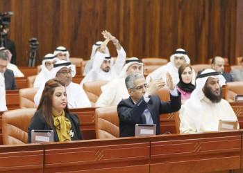 البرلمان البحريني يطالب بتأجيل القيمة المضافة عاما