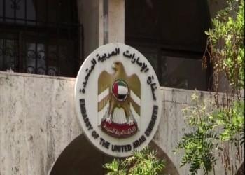هرولة عربية للتطبيع مع الأسد.. الإمارات تفتح سفارتها بدمشق