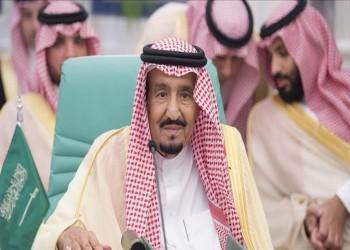 التغييرات السعودية.. تحسين صورة واسترضاء للعائلة المالكة