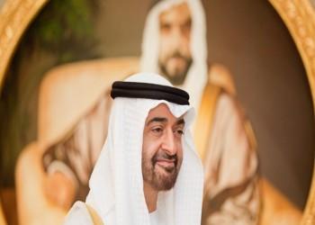 حملة الإمارات ضد الإسلام السياسي.. كيف تقوض نفوذها في بريطانيا؟