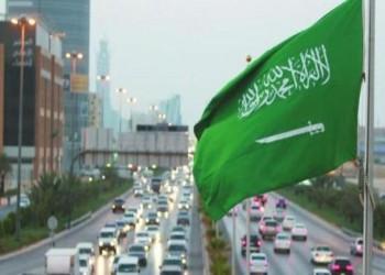 مقطع فيديو يطيح بمدير القناة السعودية الأولى