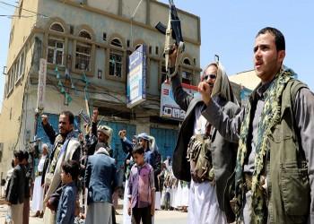 الحوثيون يعلنون مقتل 3 عسكريين سعوديين في جازان