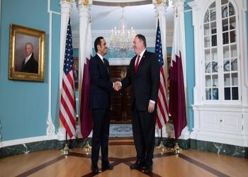 الولايات المتحدة تشكر قطر على جهودها لدعم السلام بأفغانستان