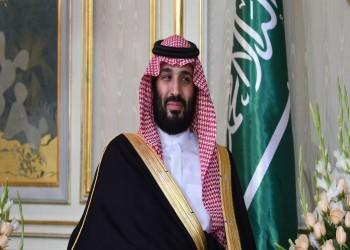 بلومبرغ: 4 تغييرات رئيسية بالأوامر الملكية الأخيرة في السعودية