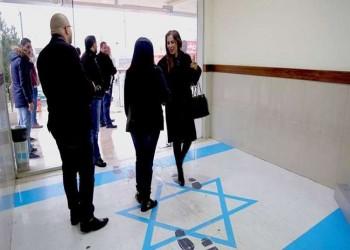 الأردن عن واقعة دوس العلم الإسرائيلي: نحترم معاهدة السلام