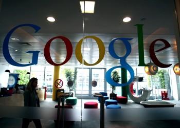 رفض دعوى قضائية لامرأة تتهم غوغل بالتعدي على خصوصياتها
