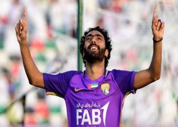 العين الإماراتي يوجه ضربة موجعة لأحلام الأهلي المصري