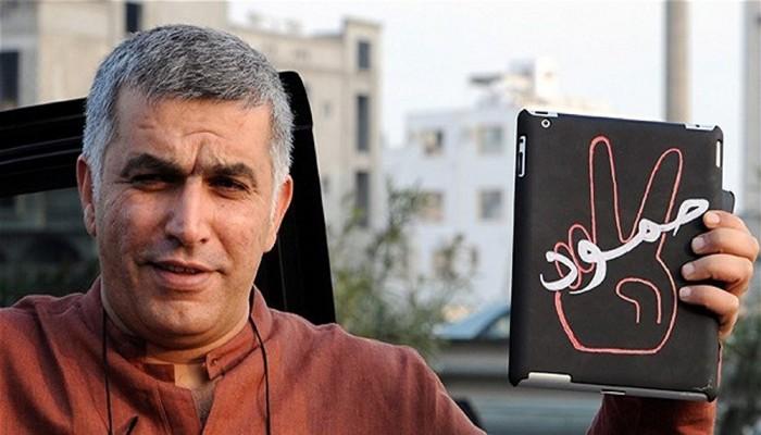العفو الدولية: تأييد القضاء البحريني سجن نبيل رجب مهزلة