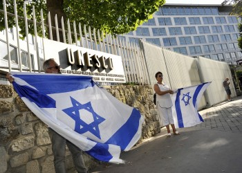 رسميا.. انسحاب إسرائيل من اليونسكو يدخل حيز التنفيذ