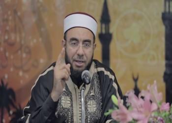 داعية تونسي يدعو لزوال ملك آل سعود.. لماذا؟
