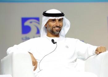 وزير الطاقة الإماراتي متفائل بتحقيق التوازن بسوق النفط 2019