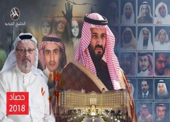 نودع عاماً ونستقبل آخر وجراحنا العربية عميقة