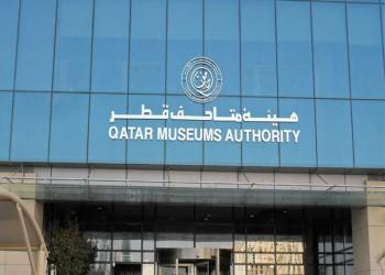 قطر تعلن اختيار الهند شريكا رسميا بالعام الثقافي 2019