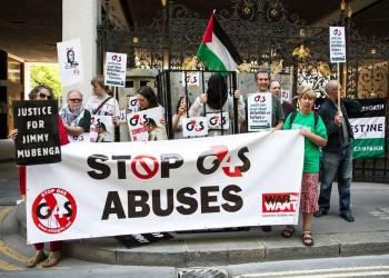 إشادات بامتناع سفارة الكويت بالأردن عن تجديد عقد G4S