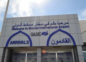 عمان تمنح الإيرانيين تأشيرات دخول لمدة شهر عبر مطاراتها
