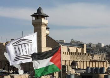 الانسحاب الأمريكي الإسرائيلي من اليونسكو.. هل انتهى الأمر؟