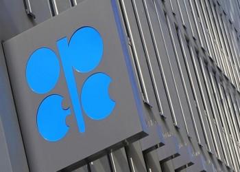 أوبك تسجل أكبر انخفاض في إنتاجها النفطي منذ عامين