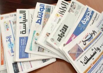 احتجاب الصحف بالكويت.. استراحة اقتصادية وسط مخاوف الزوال