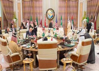 واشنطن: نأمل عقد القمة الخليجية الأمريكية أوائل 2019