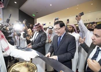 هواوي تفتتح أول متجر لها بالسعودية (صور)