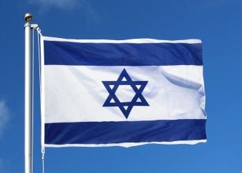 إسرائيل تطالب بتعويضات عن ممتلكات اليهود بالدول العربية