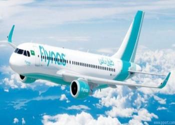 ناس: مضيفات الطيران السعوديات سيقتصر عملهن على الرحلات الداخلية