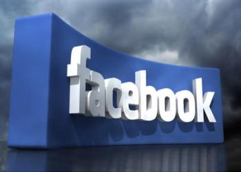 فيسبوك تتعقب مستخدمي أندرويد حتى لو لم يكن لديهم حساب بها