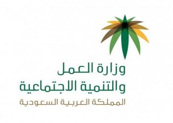 السعودية تمدد تأشيرات العمل لسنتين.. وبلا رسوم