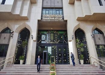 اتش سي: سداد الديون سبب انخفاض الاحتياطي الأجنبي المصري