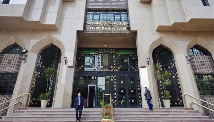 خروج رؤوس الأموال الأجنبية وراء تراجع ميزان المدفوعات المصري