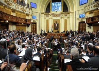 البرلمان المصري: لا نملك المصالحة مع الإخوان