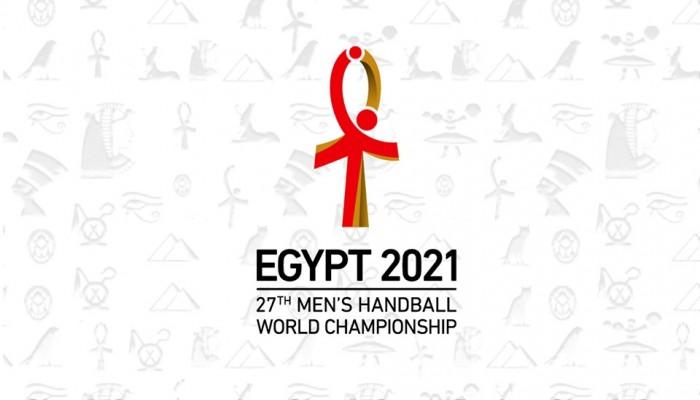 مصر تكشف شعار مونديال كرة اليد 2021