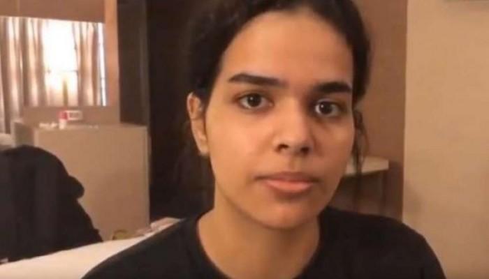 كندا تمنح حق اللجوء إلى الفتاة السعودية رهف