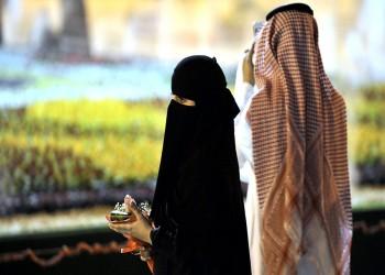 تزوج من الداخل لا من الخارج.. وسم سعودي يثير الجدل