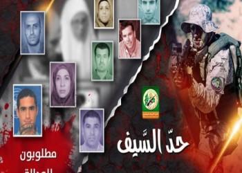 القسام تكشف تفاصيل تسلل قوة خاصة إسرائيلية إلى غزة