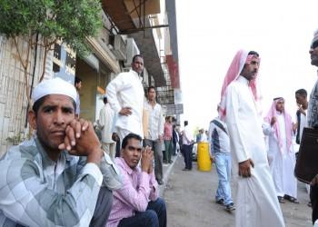 السعودية تحظر على أصحاب الأعمال الاحتفاظ بإقامة الوافدين