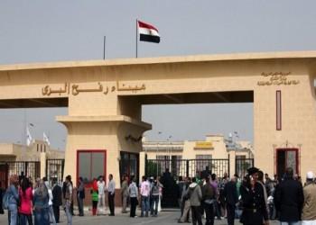 مصر تفتح معبر رفح باتجاه غزة للعالقين وحركة البضائع