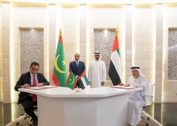 الإمارات وموريتانيا توقعان اتفاقية بـ25 مليون دولار