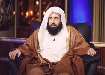 داعية سعودي يزعم: رهف القنون ضحية الإخوان