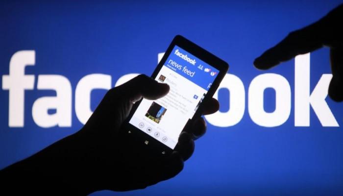 فيسبوك تحذف مئات الحسابات المرتبطة بروسيا