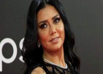 رانيا يوسف تثير الجدل مجددا بإطلالة جريئة